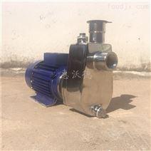沃德单相220V热豆浆泵不锈钢泵管道泵