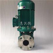 沃德不锈钢管道泵耐腐蚀循环泵