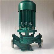 管道泵沃德不锈钢离心泵耐腐蚀泵