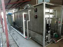 潍坊印刷废水处理工程