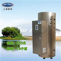 NP455-18容量455升功率18000瓦蓄水式电热水器