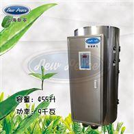 NP455-9新宁热水器容量455L功率9000w热水炉