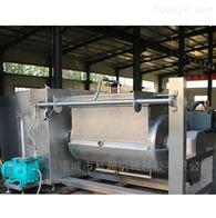 YC-100L高粘度物料翻滚电磁横轴搅拌炒锅