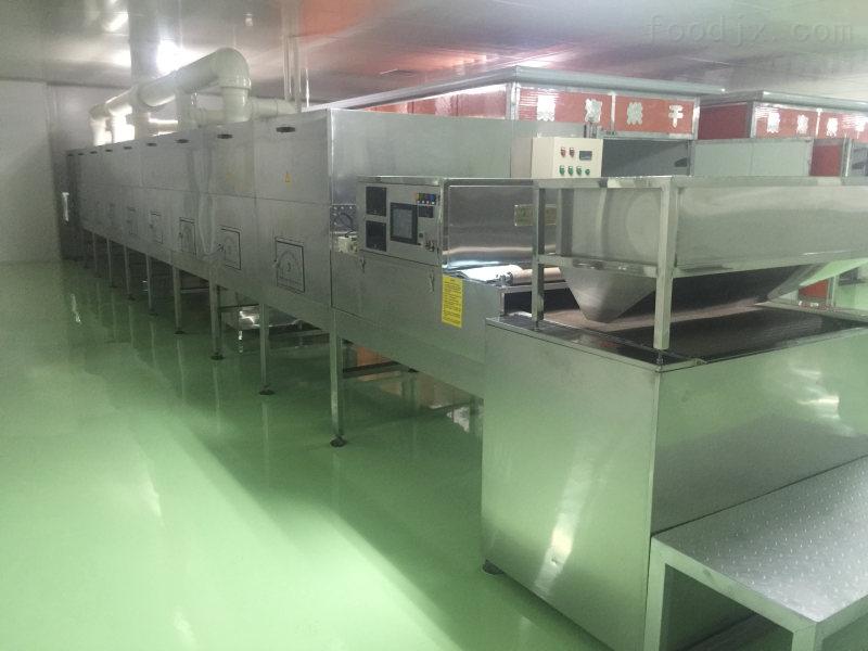 微波海产品烘干杀菌处理设备厂家