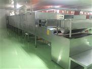 天津杀菌设备,调味料杀菌设备,调味品杀菌设备
