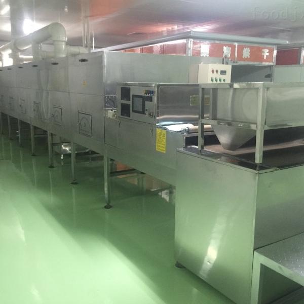 微波海产品烘干杀菌处理设备