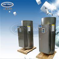 NP420-96容积420升功率96000瓦立式电热水器