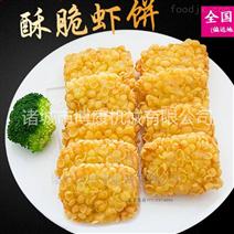 连续式虾排成型机 黄金虾堡成型设备