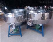 50kg鸡饲料搅拌机小型饲料加工搅料机混合
