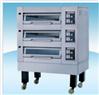 YXD-40S/60S/90S噴霧電烘爐
