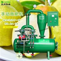 150亩果园农田灌溉水肥一体化果树施肥机