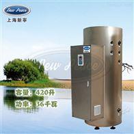 NP420-36容量420升功率36000瓦工厂电热水器