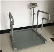 沈陽300kg輪椅體重秤 帶打印血液透析電子稱
