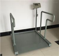 日照300公斤透析輪椅秤 血透體重稱