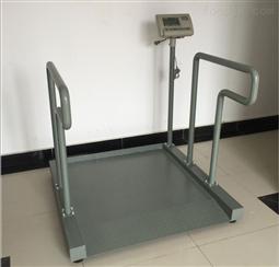 忻州300kg轮椅电子秤 带打印透析体重称