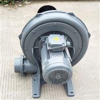 TB150-7.5供应中国台湾5.5kw全风中压鼓风机