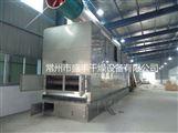 紅棗帶式干燥機