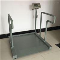 西宁300kg透析体重轮椅秤 血透电子称
