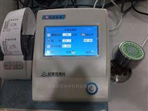食品水分活度仪型号/品牌