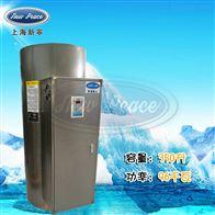 NP350-96容量350升功率96000瓦立式电热水器