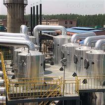 药厂废水处理方法_ 工业废水蒸发器