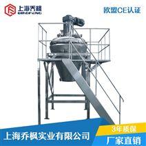 单锥螺带干燥机 真空低温干燥中型