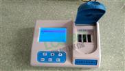 青岛直发MC-CNP 三合一型多参数水质检测仪