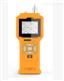 手持式甲烷测定仪