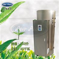 NP350-45多用途小型电热水器