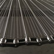 不锈钢链条网带