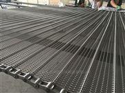 速冻通道不锈钢网带A速冻通道链条式不锈钢网带