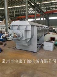 KJG电镀污泥干化机设备