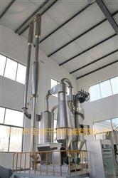 QG系列全自动气流旋流干燥机