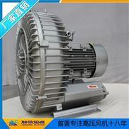 高压风机2LG6307AH26 3KW电镀风机