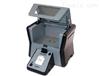 移動式貴金屬分析儀 OilXpert(Pin)