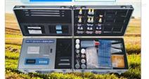 土壤养分测试仪 HM-TYD