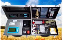 高智能土壤养分速测仪 HM-GP02