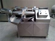 肉类斩拌机  昊昌食品机械专业生产