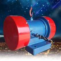 ZGY三相異步振動電機 (慣性振動器)特點