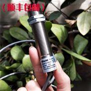 在线红外测温仪RAYCI3A 美国雷泰