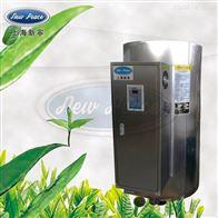 NP300-57.6容积式热水器容积300L功率57600w热水炉