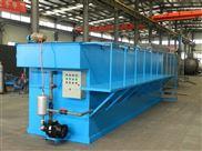 ss-南宫市地上一体化污水处理设备