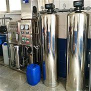供应云南工业纯水设备 全自动反渗透设备
