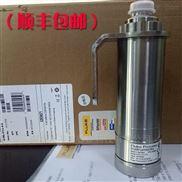FLUKE 高温红外测温仪E1RL-F2-L-0-0