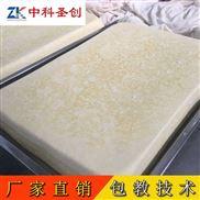 中科圣创豆腐机械 全自动豆腐设备多少钱 豆腐成型机视频