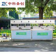 中科圣创新型豆腐机生产厂家 豆腐机器价格 做豆腐设备
