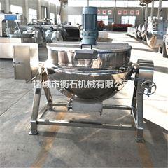 100100升电加热凉粉搅拌夹层锅 立式双层搅拌锅