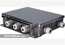 接线盒(地磅、汽车衡、磅秤、电子秤配件)