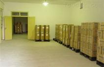 异烟酸|55-22-1生产厂家