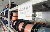 选光缆用铠装光缆、东莞鸿鑫光缆厂家